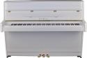 Kawai K 15 E Klavier weiß poliert